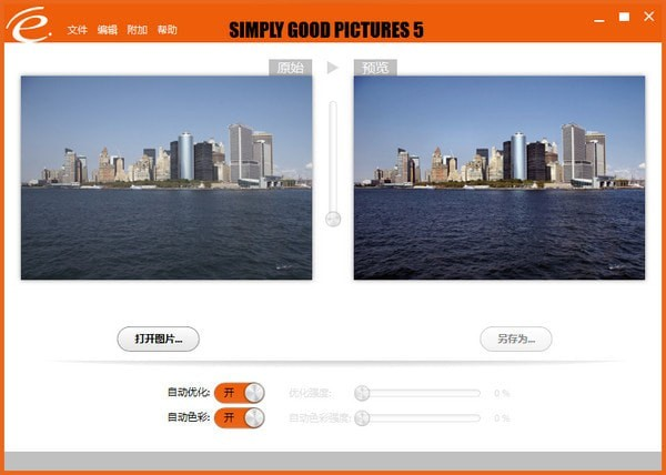 Simply Good Pictures(自动图片优化)